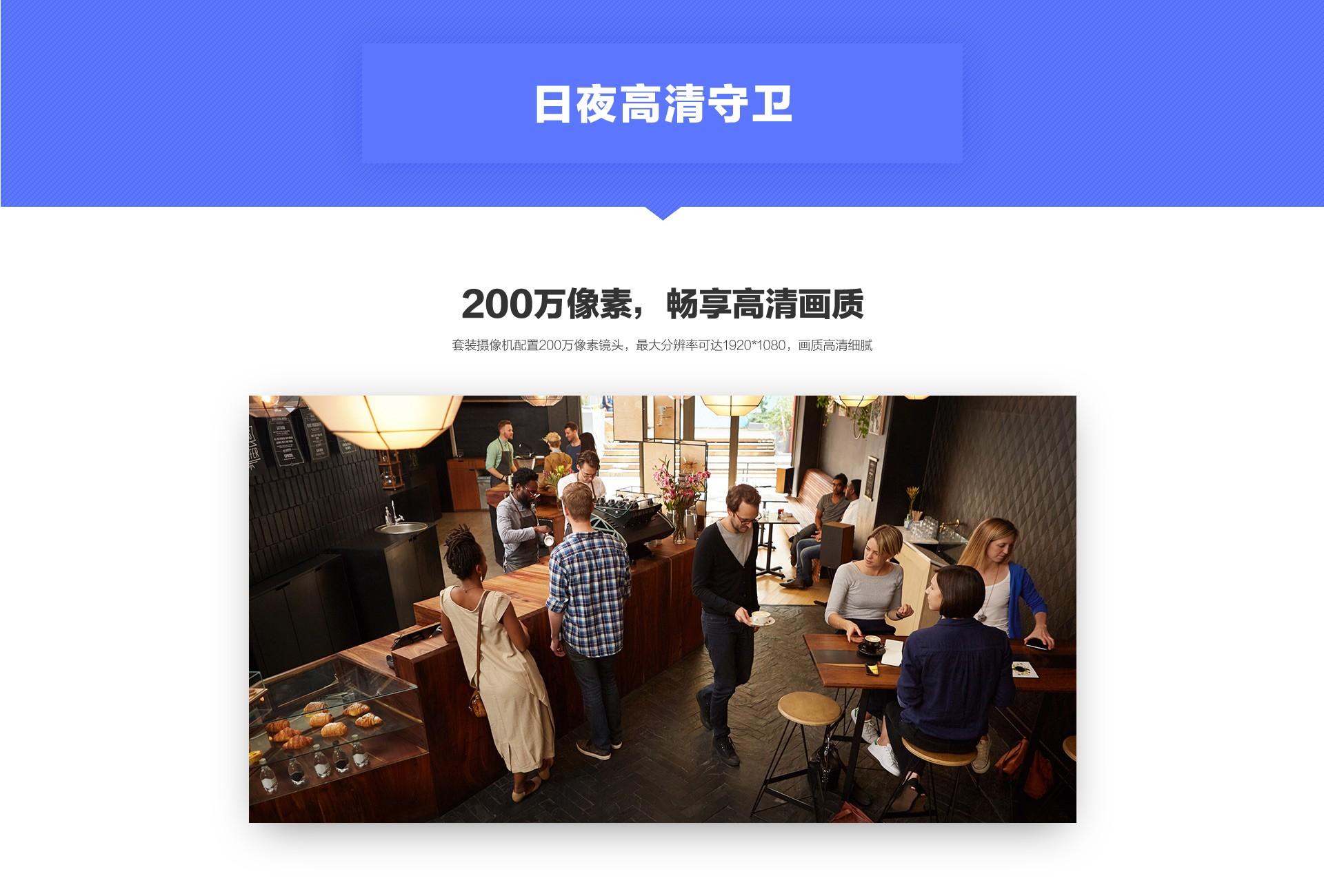 C3T+X5SC-web_09.jpg