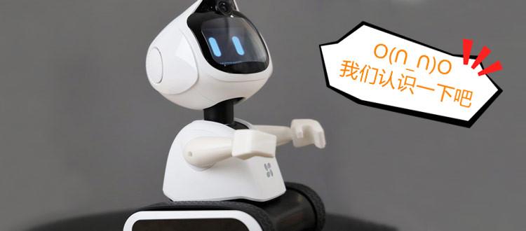 开箱晒物:儿童陪护机器人实拍细节图来了!