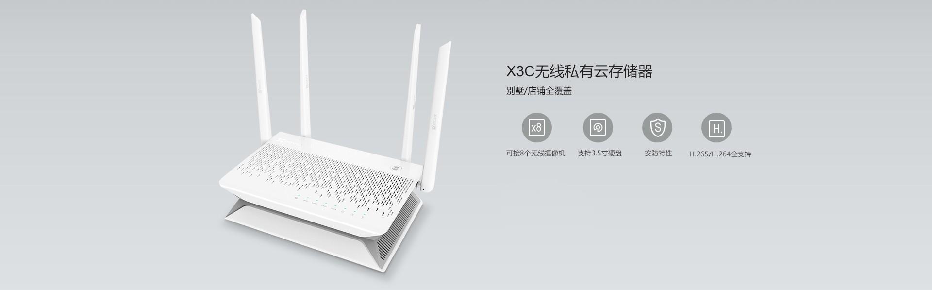 X3C商品详情页(web) -2.jpg