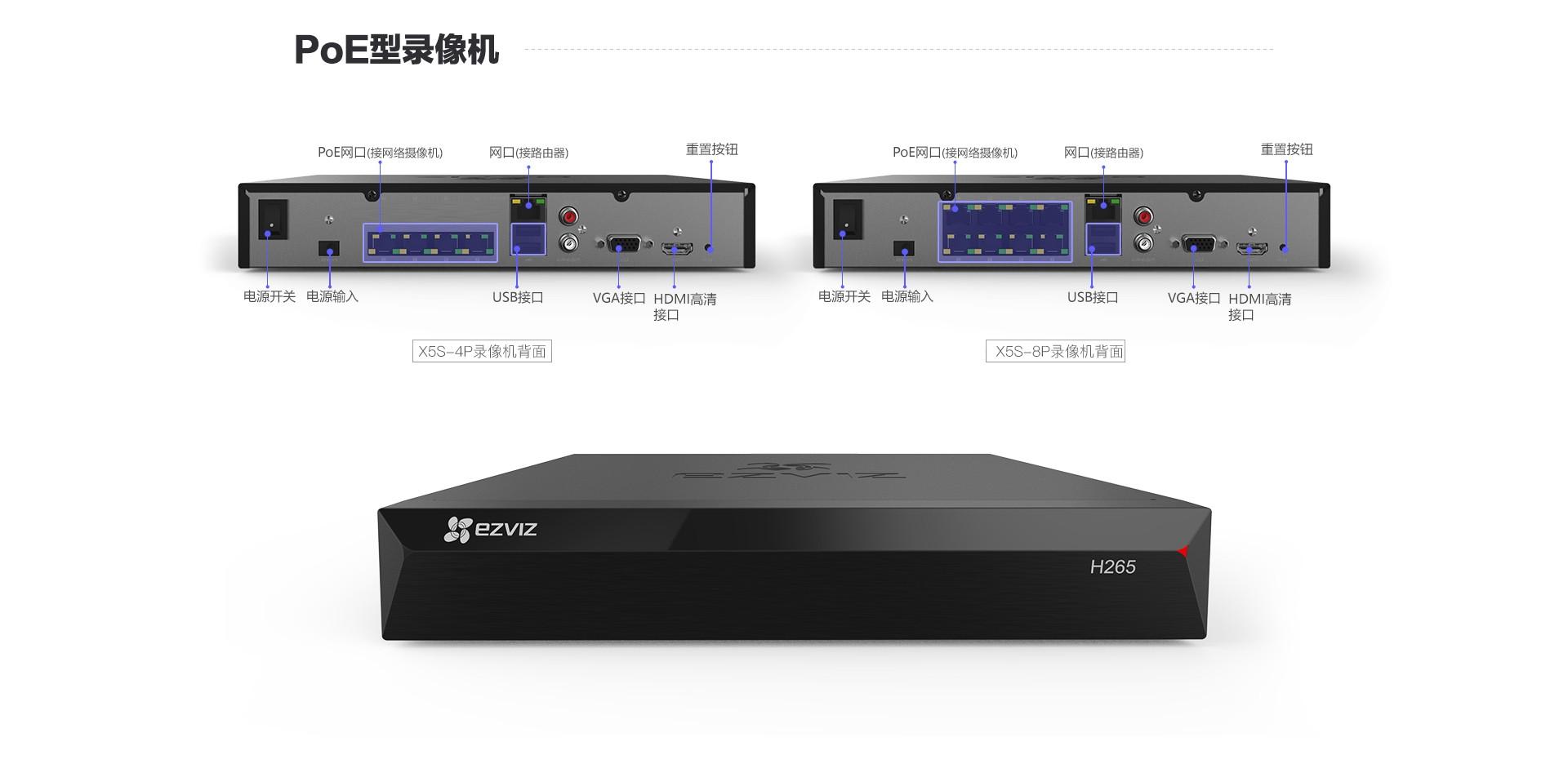 C5HC+X5S套装-web_23.jpg