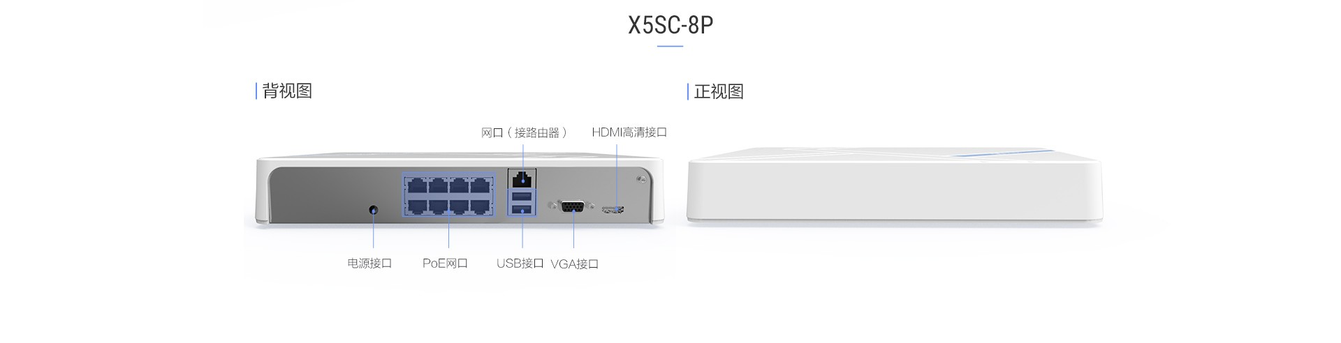 C3T+X5SC-web_24.jpg