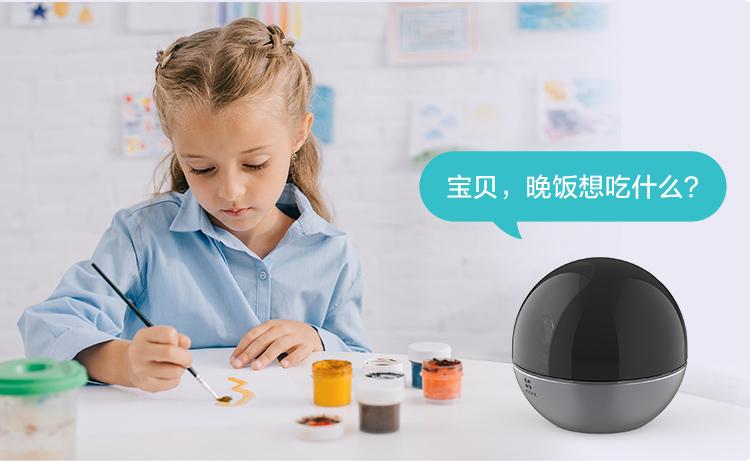 QQ图片20200515170616