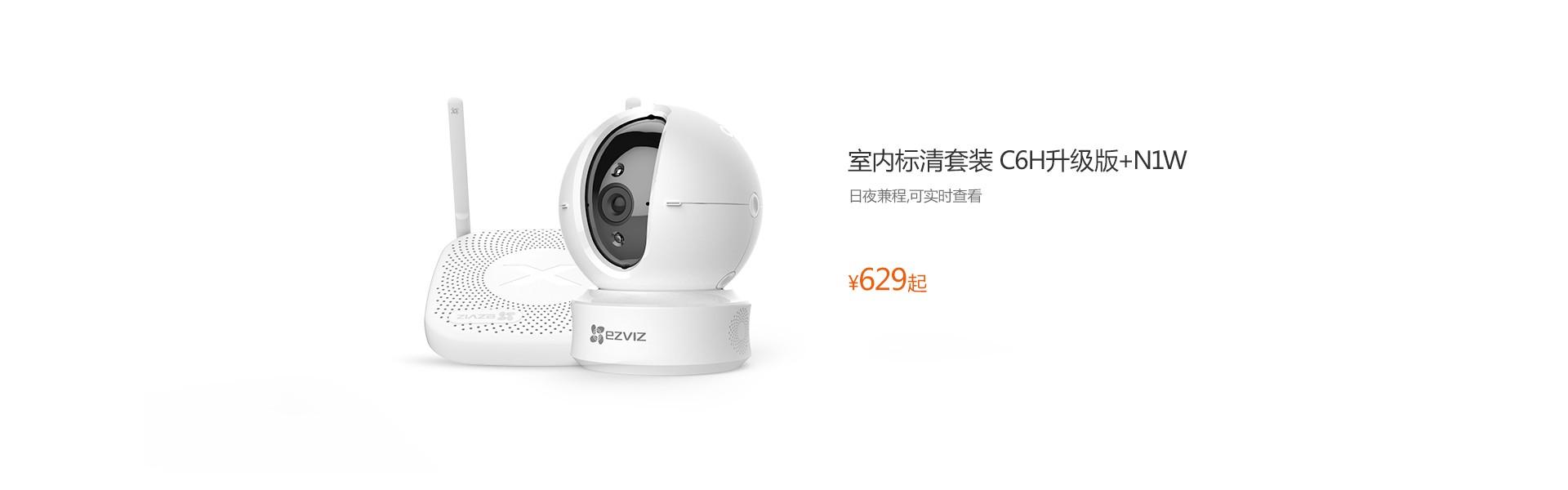 c6h升级款加白色N1WPC1920.jpg