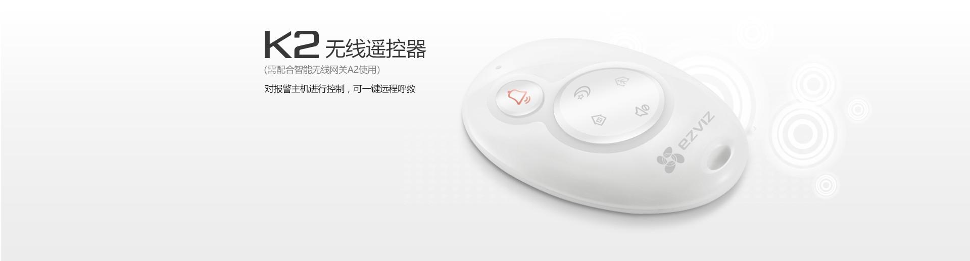 K2-WEB_01.jpg