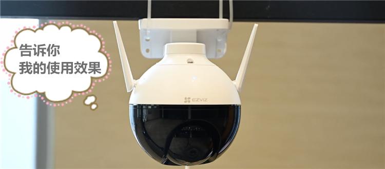 视频 | 萤石首款室外防水云台摄像机,没想到竟是这样的!