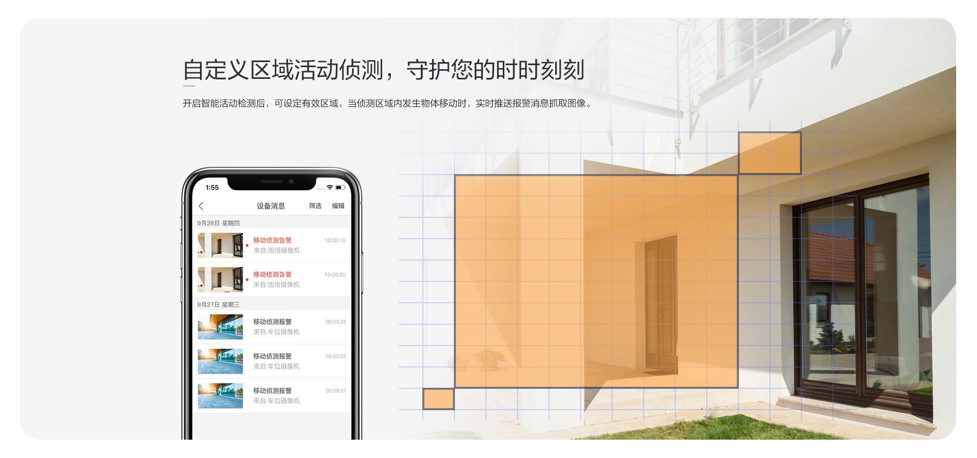C3T+X5SC-web_11.jpg