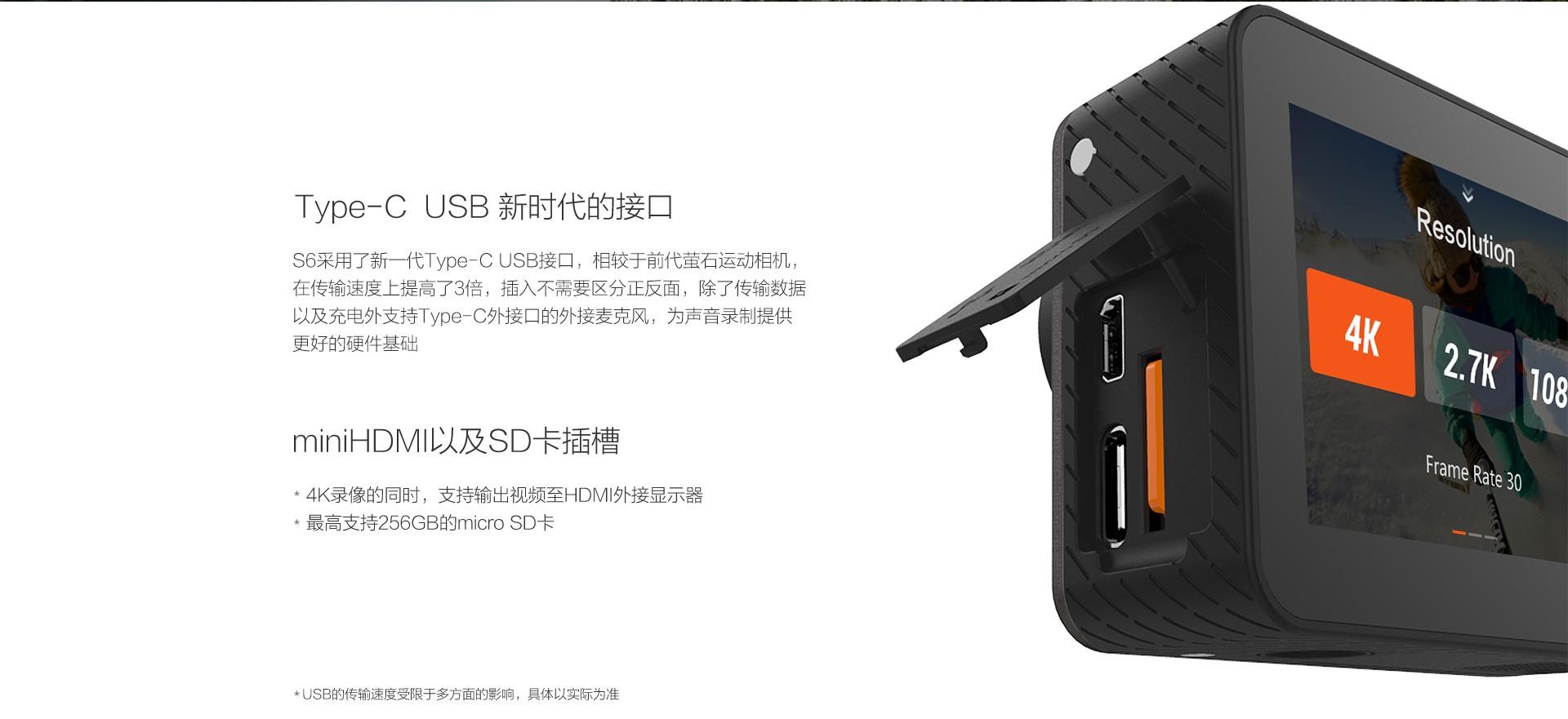 S6运动相机_web1_02.jpg