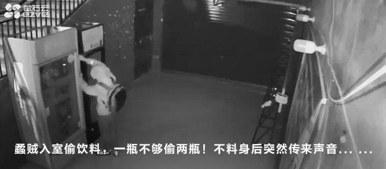 蟊贼入室偷饮料,一瓶不够偷两瓶!不料身后突然传来声音... ...
