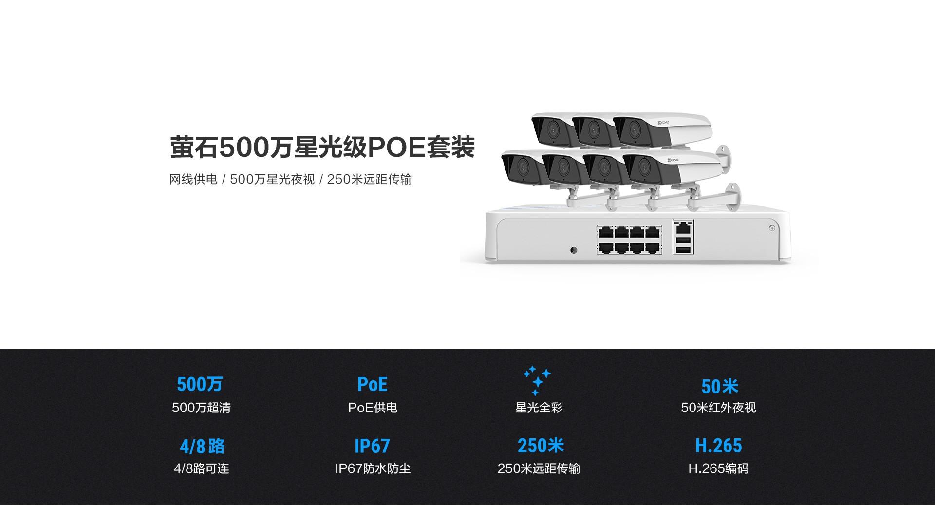 C5HC+X5SC套装-web_01.jpg