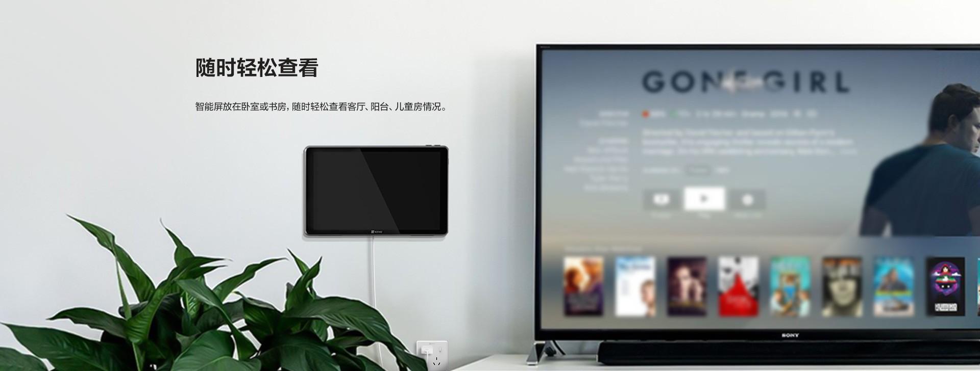 SD1-web-修改-20210316.jpg