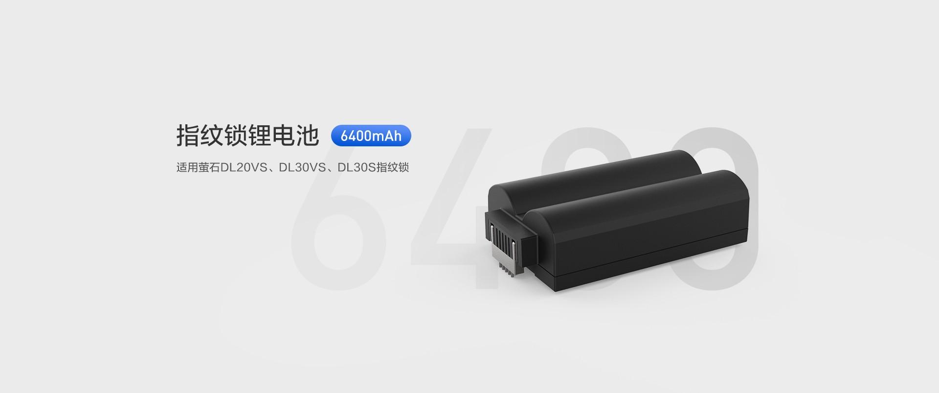 锂电池-web_01.jpg