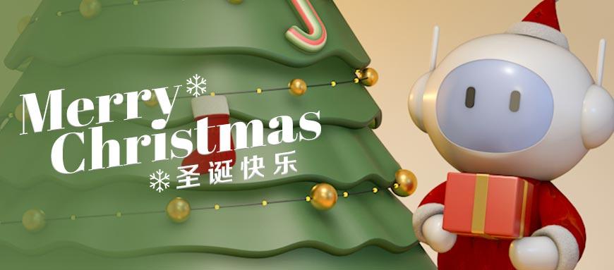 Merry Christmas丨让家,成为最温暖的圣诞礼物