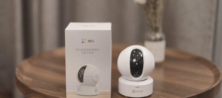视频   性价比高、功能齐全的智能摄像头,闭着眼睛买不会出错