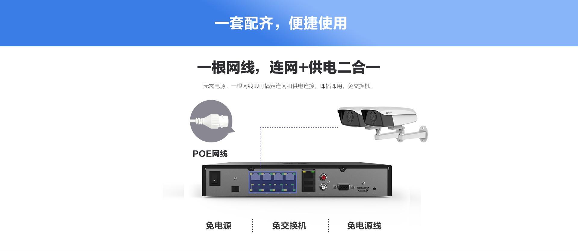 C5HC+X5S套装-web_04.jpg