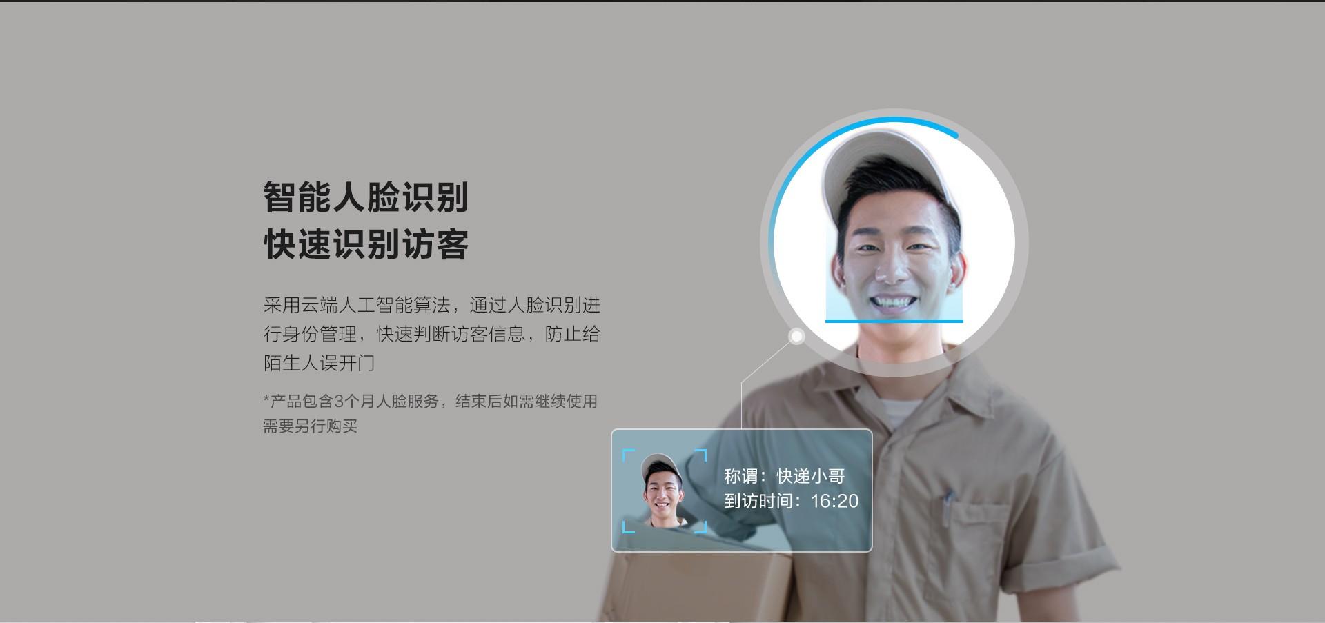 DP1C-web_08.jpg