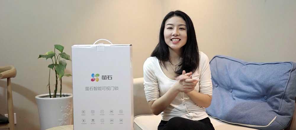 开箱晒物   萤石DL20VC智能视频锁安全便捷,看家更放心