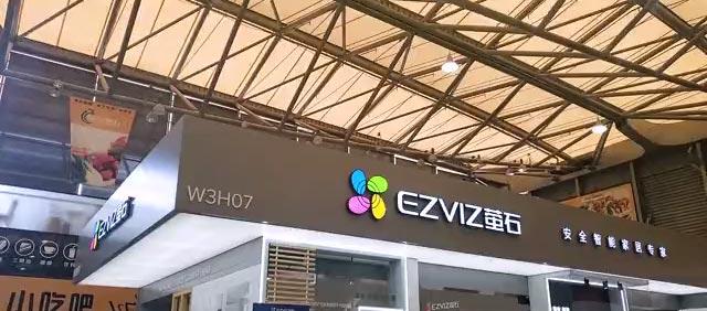 【视频】#2020上海国际智能家居展#