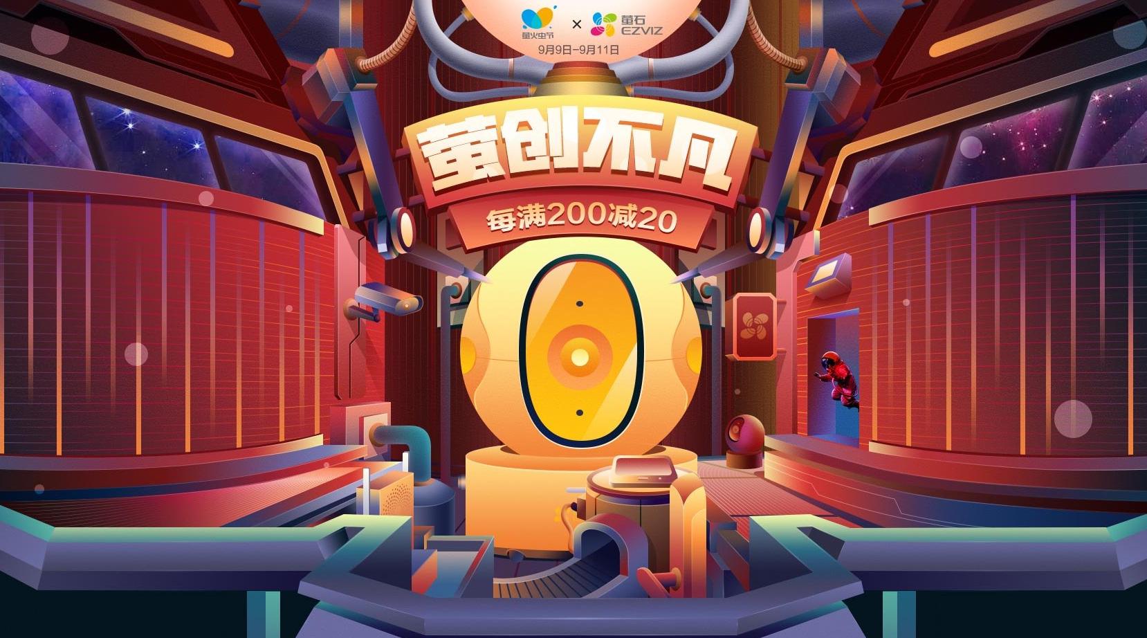 QQ图片20190909140302_副本