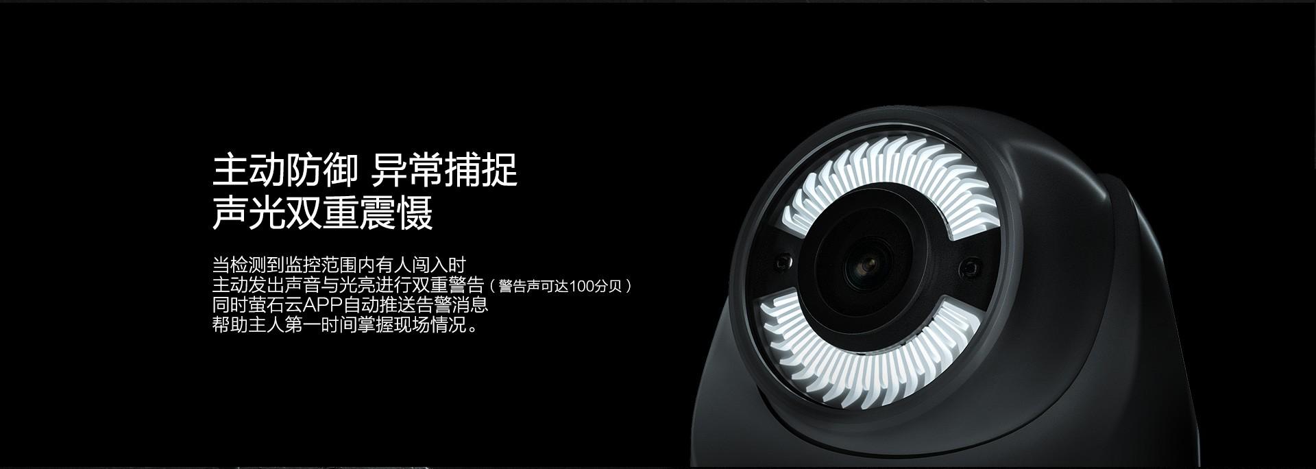 C3W+X5S套装-web_08.jpg