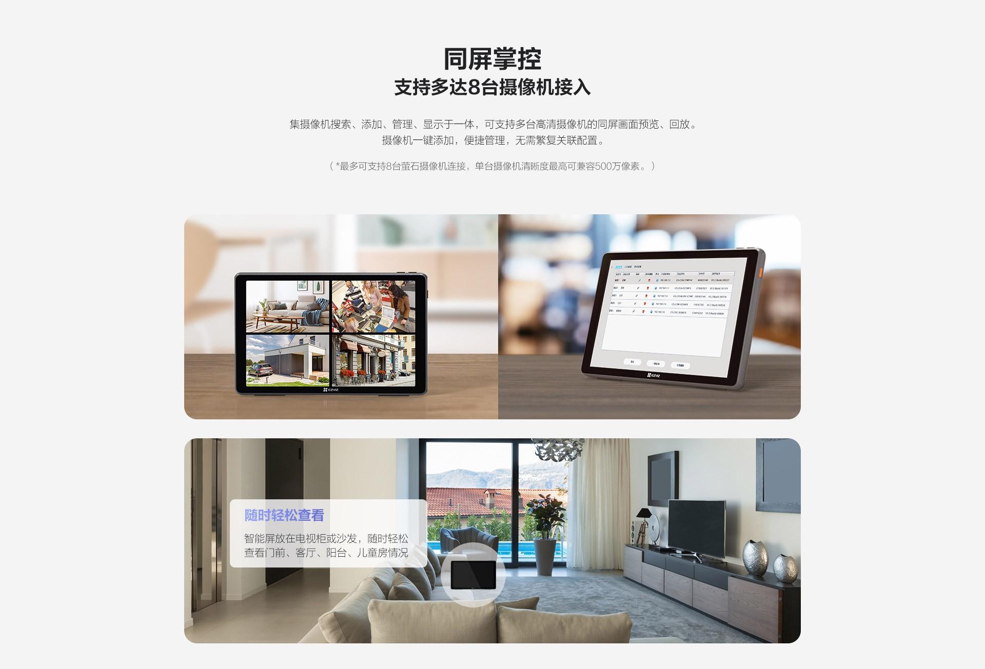 SD1-web_05.jpg