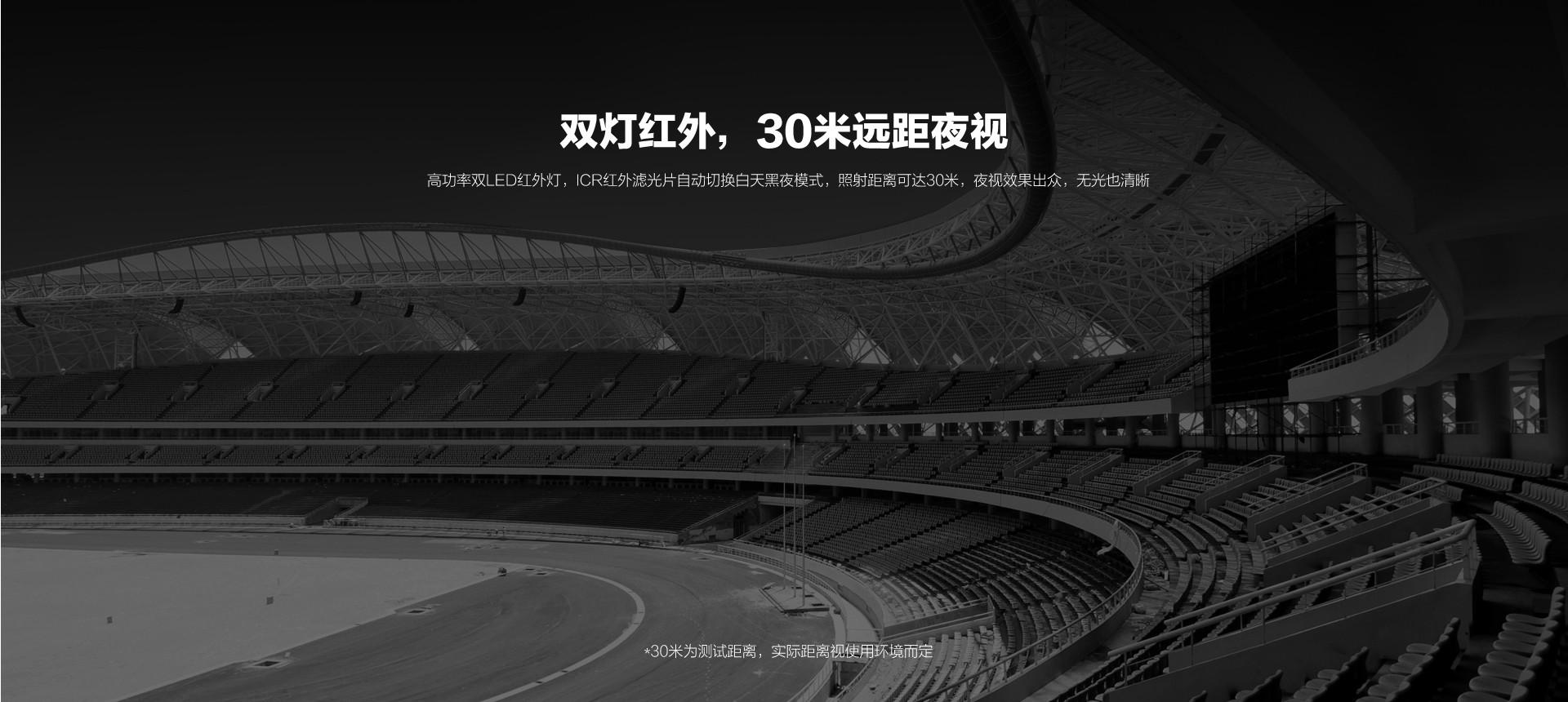 C3T+X5SC-web_10.jpg