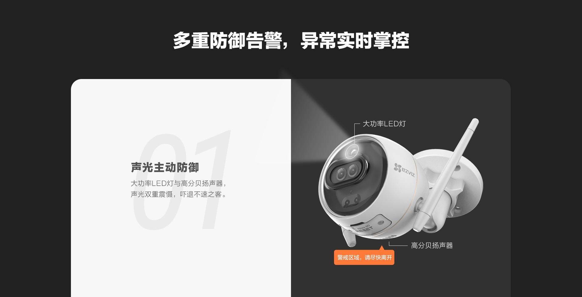 C3X-web_13.jpg
