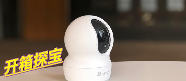 实测视频 | 监控摄像头还能这么玩?厉害了!