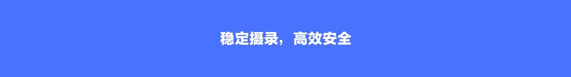 C3CPOE+X5SC-web_20.jpg