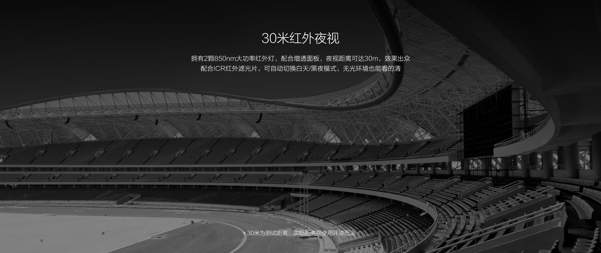 C4w-web.jpg