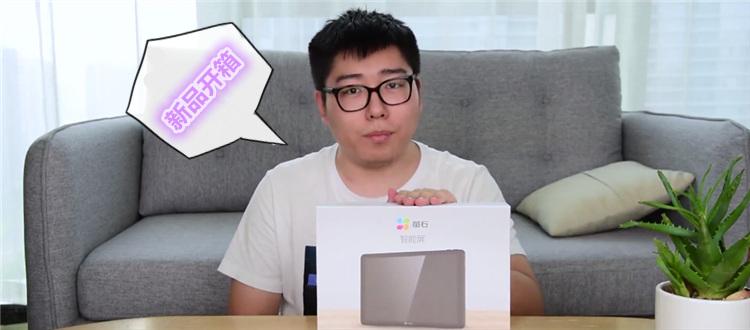 视频   新品SD1智能屏开箱,开启智能新定义!