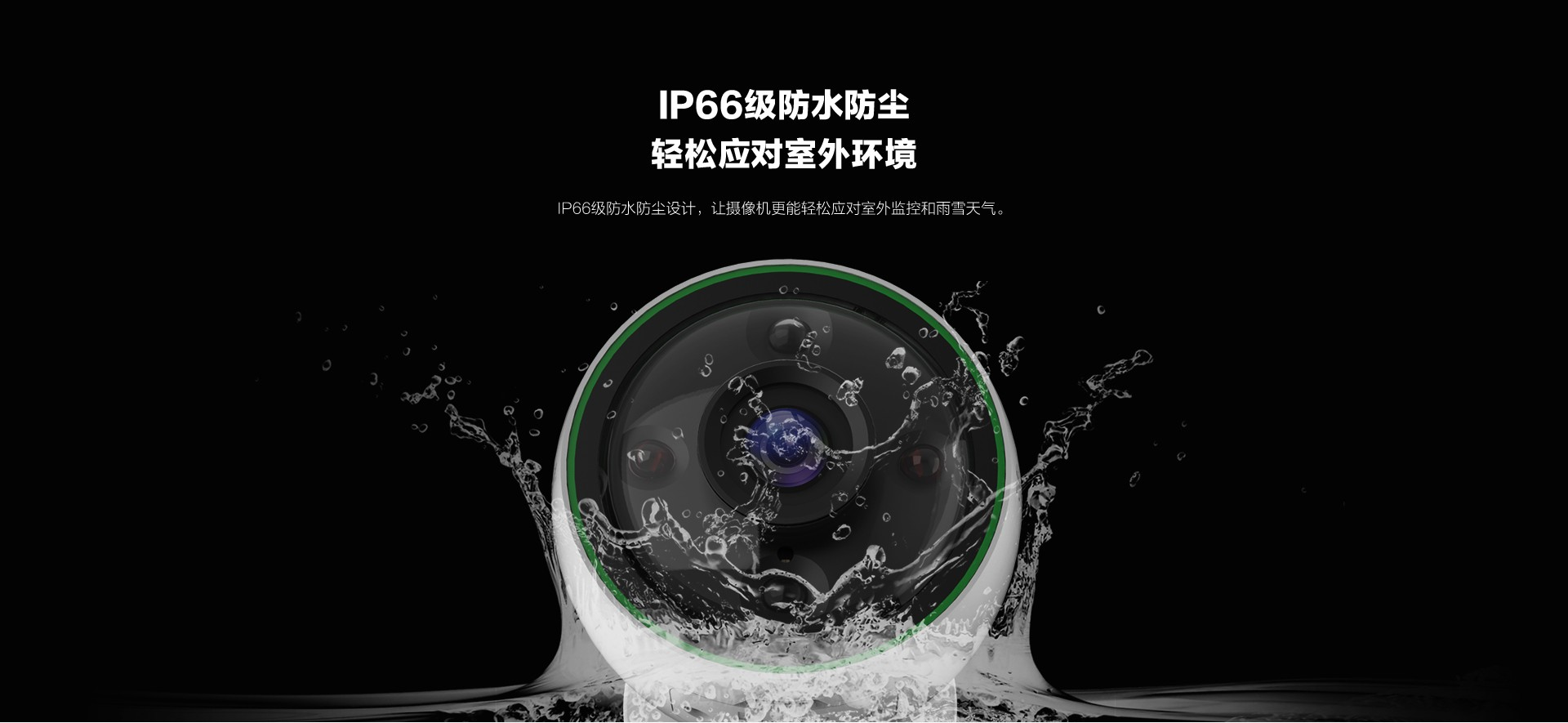 C3CPOE+X5SC-web_23.jpg