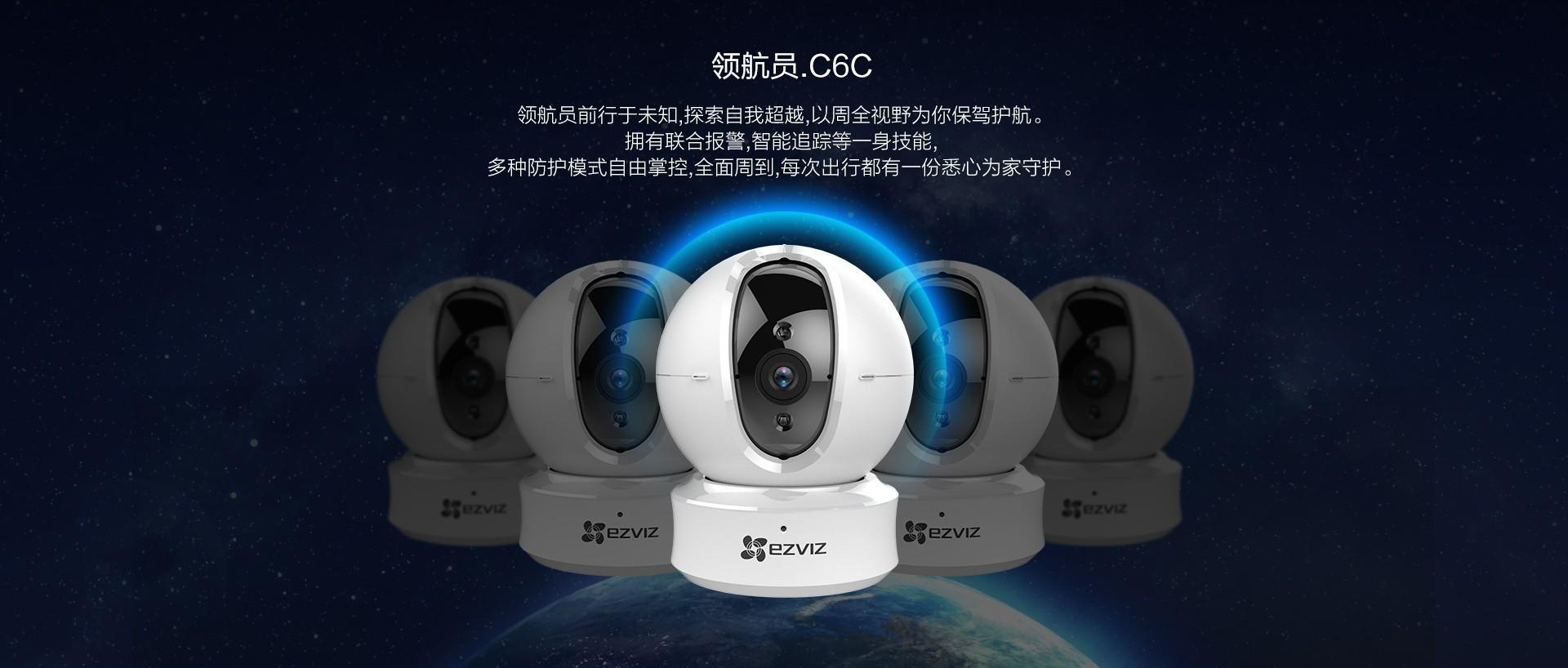 C6C.jpg