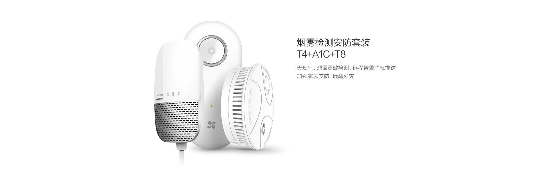T4+A1C+T8-pc.jpg