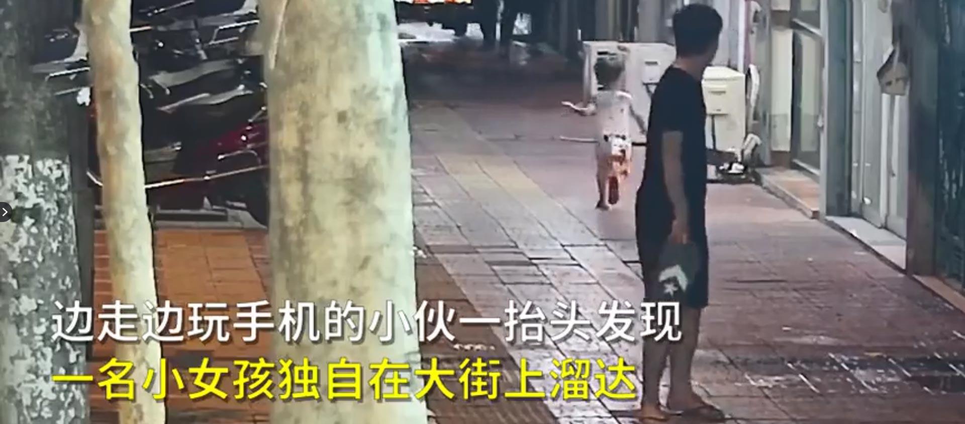 3岁女童凌晨独自上街,陌生小伙停下脚步多看了一眼……