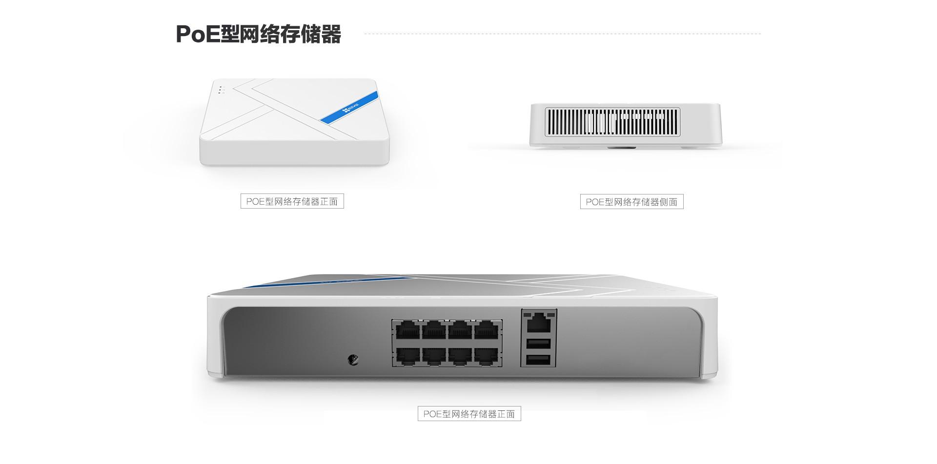 C5HC+X5SC套装-web_24.jpg