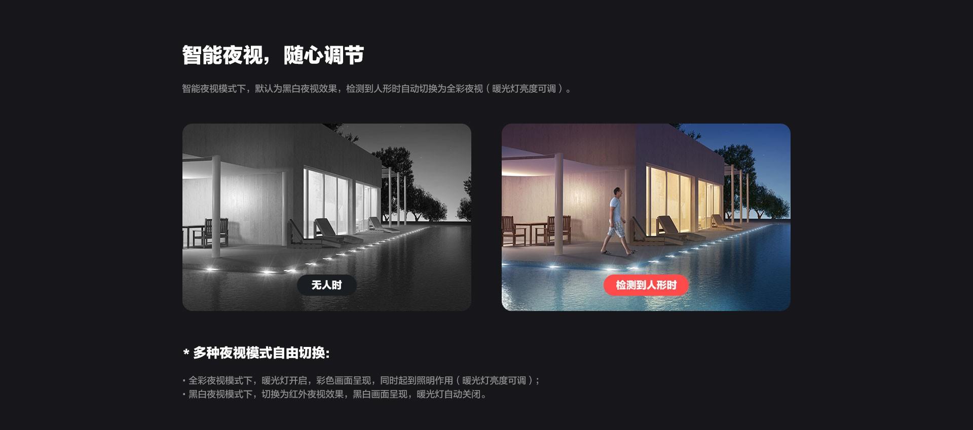 C3-Ai-web_12.jpg