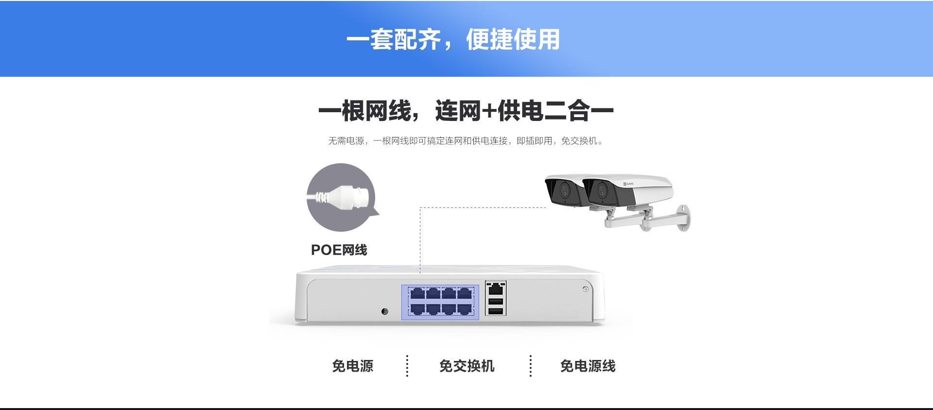 C5HC+X5SC套装-web_04.jpg