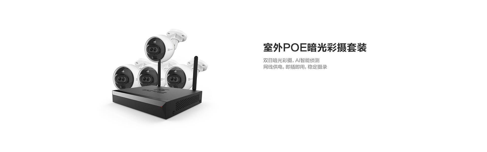 C3X-POE-pc.jpg